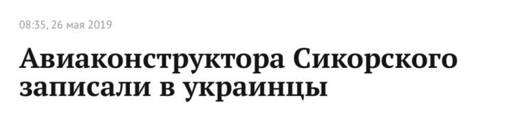 """""""Бандера тоже немец!"""" Зеленский разозлил россиян нюансом из истории Украины"""