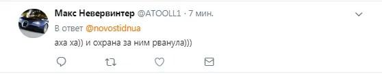 Мокрий президент: Зеленський ошелешив витівкою в Маріуполі: відео