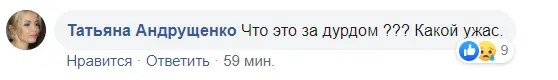 """Коїться пекло!"" Україну сколихнуло чергове жорстоке вбивство дитини в Києві"