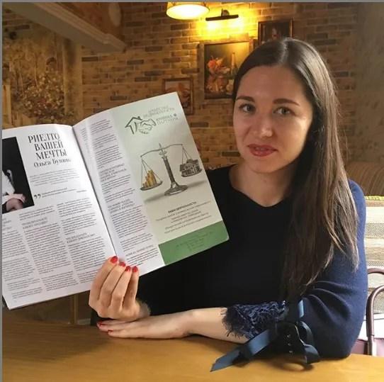В журнале Олю назвали успешной женщиной