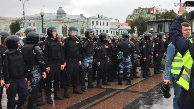 До Москви прибули правоохоронці