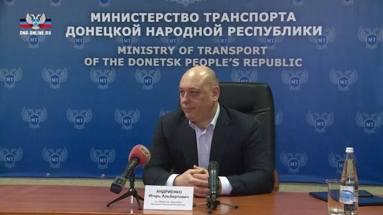 """Бывший """"министр транспорта ДНР"""" Игорь Андриенко"""