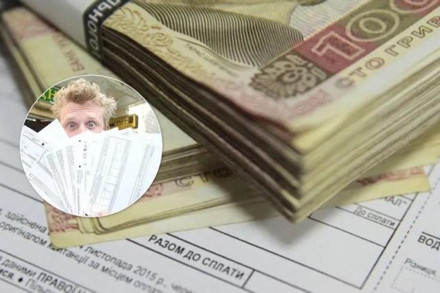 """В Украине урезали субсидии на отопление, а """"лишнее"""" придется вернуть в бюджет: к чему готовиться"""