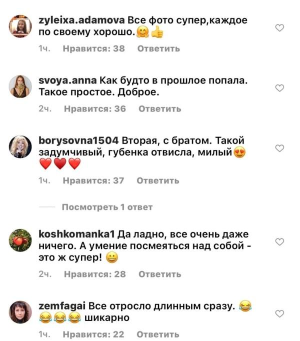 Максим Галкин повеселил поклонников архивными фото молодости