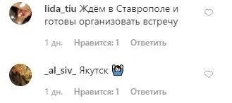 Советник Зеленского собрался в тур по России: в сети ажиотаж