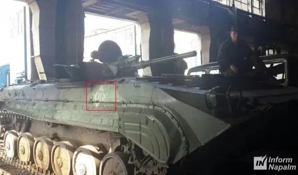 "БМП-1 с тактическим знаком ""11"""