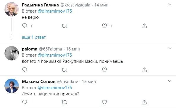 """""""Фюрер стал нарядным"""": Путина в защитном костюме высмеяли в сети"""