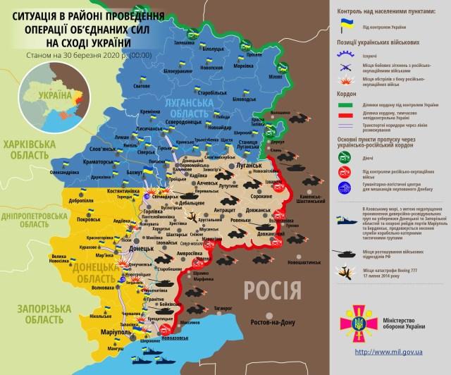 Ситуация на Донбассе 30 марта
