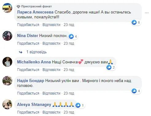 """""""Залишайтеся вдома! Ми прикриємо!"""" ЗСУ зворушливо звернулися до українців"""