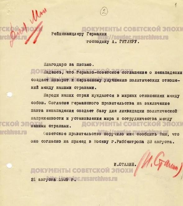 Главные цифры по СССР во Второй мировой войне