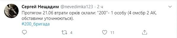 На Донбассе 21 июня уничтожили одного террориста