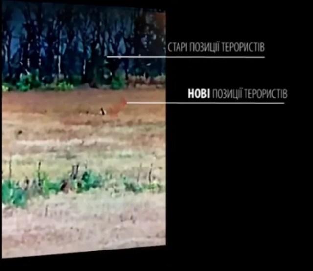 Продвижение террористов в сторону позиций ВСУ.