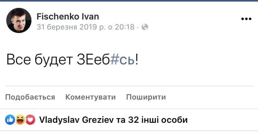 """Коррупционный скандал в """"СН"""": народ увидит качество депутатов """"Слуг"""""""