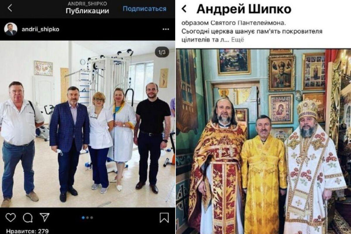 Публикации Андрея Шипко, сделанные до и после аварии, он после резонанса удалил.