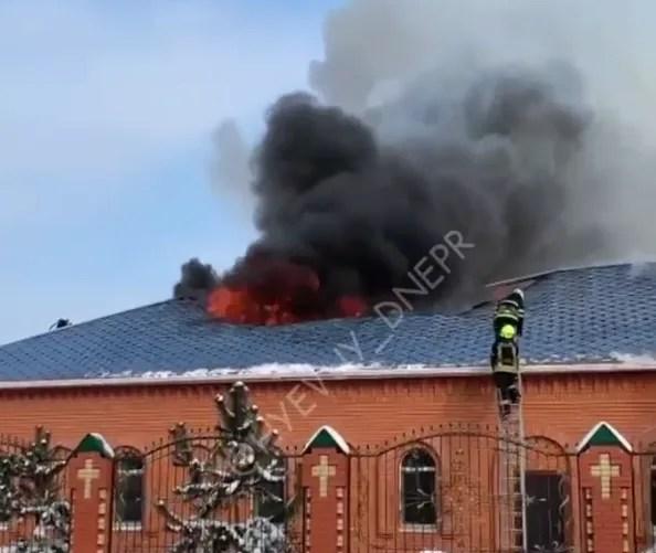 У Новоолександрівці загорілася церква