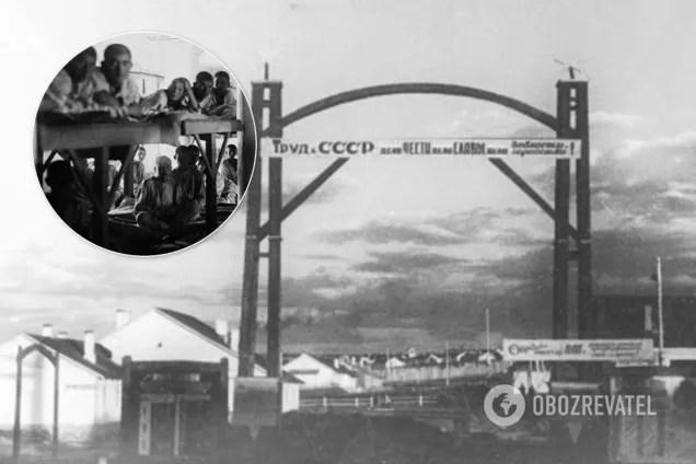 В сети всплыло показательное фото из концлагеря СССР