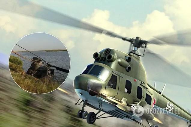 В России разбился вертолет Ми-2, есть погибший - фото и видео
