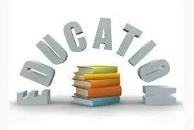 Functions of Educational Agencies in Nigeria