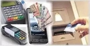 The Role of Cashless Policy in the Development of Nigerian Economy