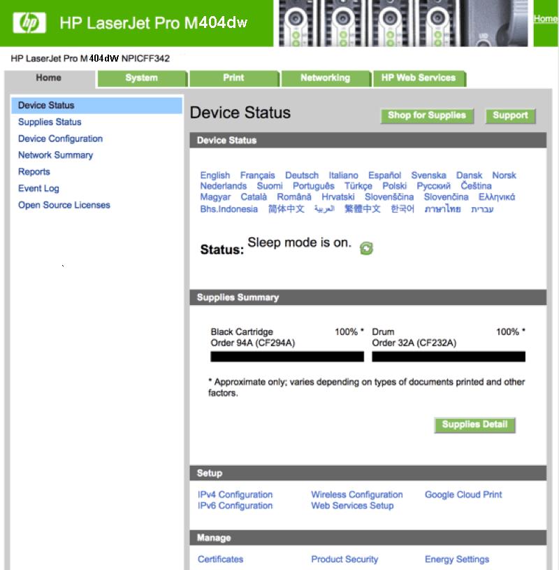 Веб-портал HP LaserJet Pro M404dw