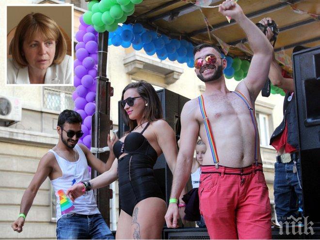 Именити българи до Фандъкова: Спрете гейпарада, разделя хората и ни обижда!...