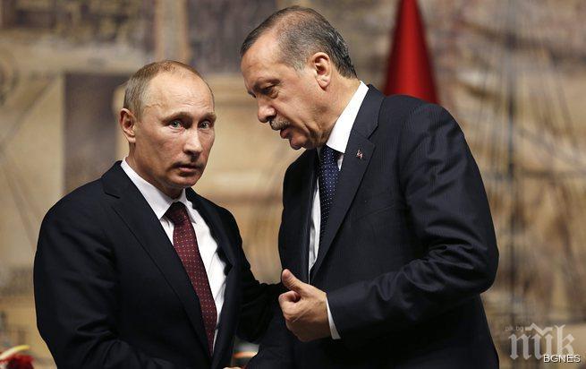 Путин към турския посланик: Кажи на диктатора Ердоган, че ще отиде в ада. Ще превърна Сирия в един огромен Сталинград!...