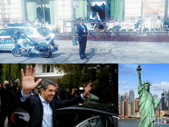 ЗАДАВА СЕ НЕВИЖДАН СКАНДАЛ! Плевнелиев заминава за Ню Йорк! Търси подкрепа за втори мандат! Уговаря си срещи с босове на газови компании на 4 очи!...
