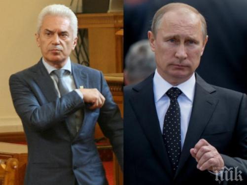 СЛЕД МЕГАСКАНДАЛА С ОФШОРКИТЕ: Волен Сидеров кани Владимир Путин в България!