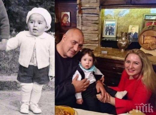"""САМО В ПИК И """"РЕТРО""""! Внукът на Бойко копие на дядо си - малкият е любознателен и усмихнат, вече опитва да говори"""
