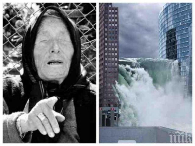 """САМО В ПИК И """"РЕТРО""""! Ванга със страховито пророчество: Ще има нов потоп на Земята, Черно море ще стигне до Сливен"""