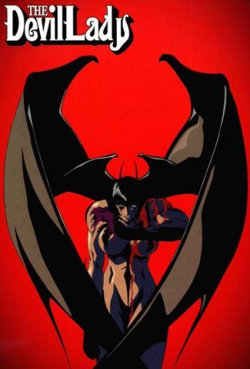 Devilman Lady - 26/26 [Jap. Sub. Esp.][MEGA] 1