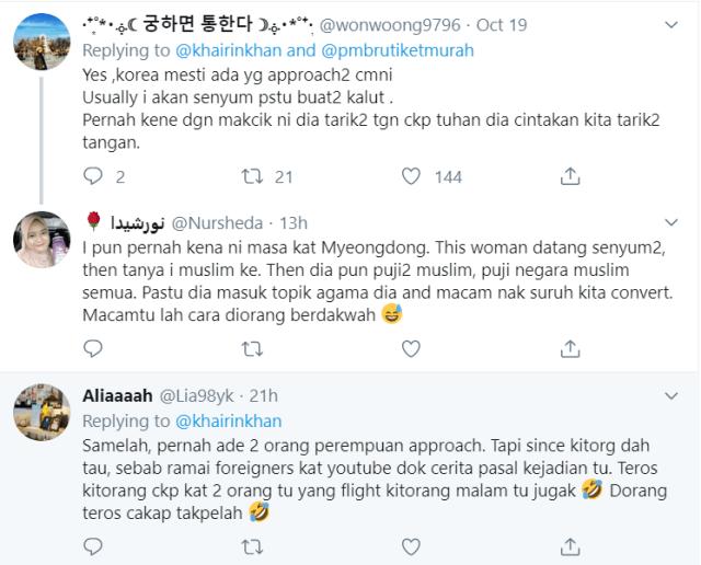 Netizen Korea 1