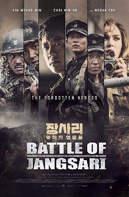 The Battle of Jangsari 2019 Movie Poster