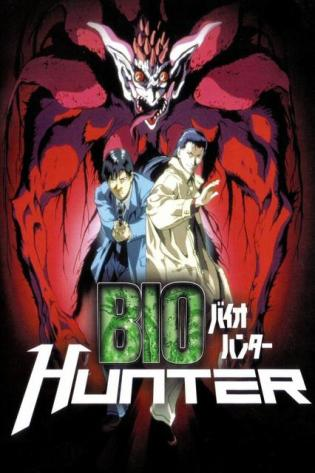 Bio Hunter - 1995 [Jap. Sub. Esp.][MEGA] 1