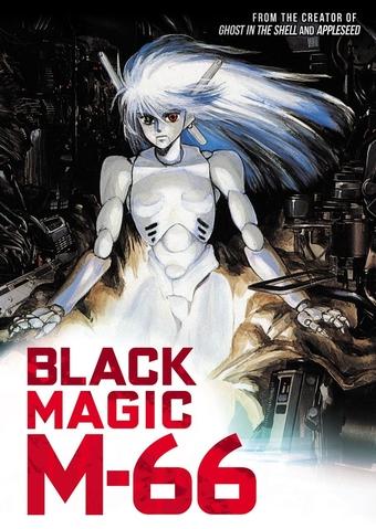 Black Magic M66 (MEGA) 1
