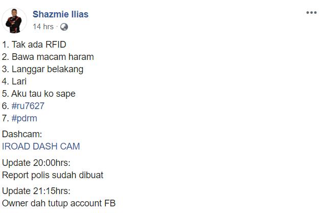 Facebook Syahmie