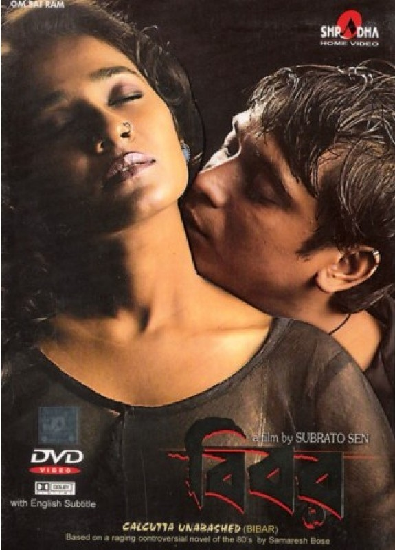 18+ Bibar 2020 Bengali Full Movie 720p UNCUT WEB-DL 700MB MKV