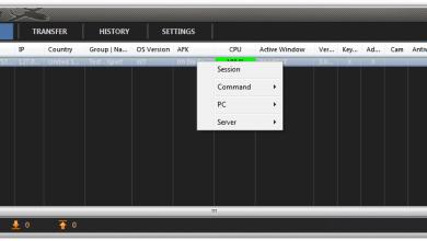 XpertRAT 3.0.10