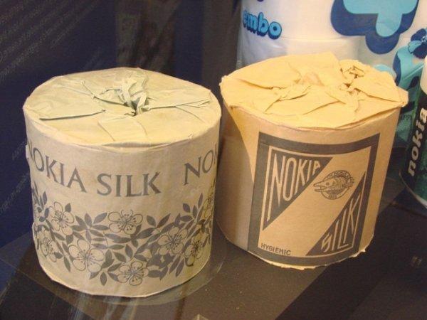 , Vokabula pokreće proizvodnju toalet papira