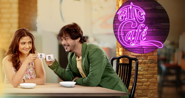 Love Cafe (2020) Bengali Full Movie 720p WEB-DL 800MB Download