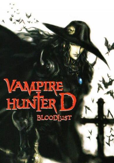 Vampire hunter D: Bloodlust [Jap.Esp. Sub Esp.][MEGA,Uptobox] 1