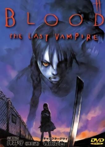 Blood: The Last Vampire - 2000 - BDRIP (Jap. Sub. Español)(1Fichier) 1