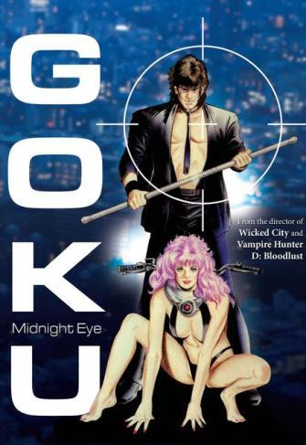 Goku Midnight Eye - 2/2 [Japones][Sub. Esp.][MEGA] 1