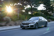2020-BMW-7-Series-20
