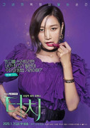 Touch-Poster5