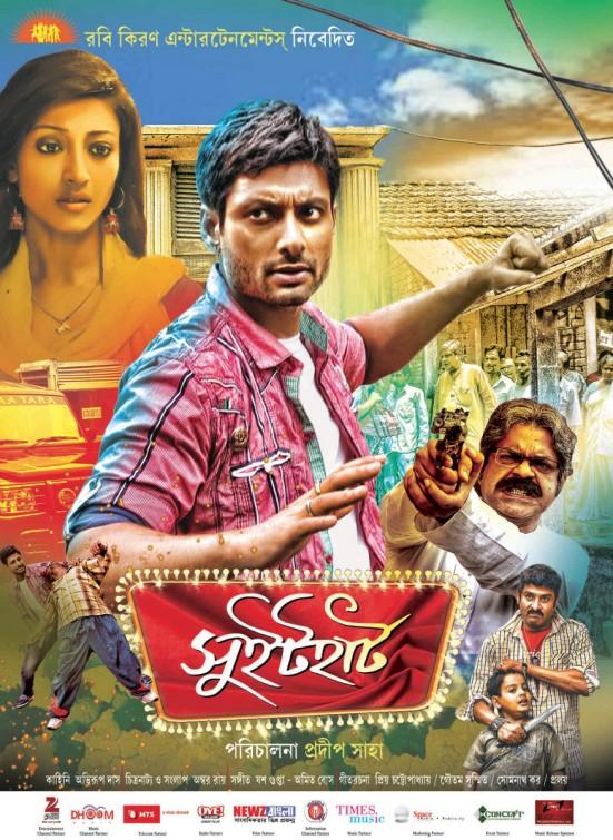 Sweet Heart 2020 Bengali Movie 720p ORG HDRip 800MB *Zee5 Rip*
