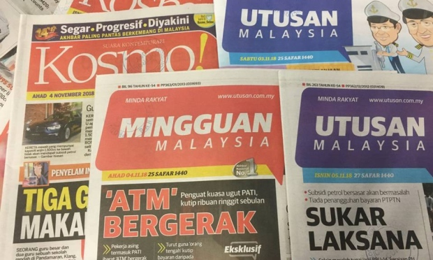 Industri akhbar Melayu akan berkubur