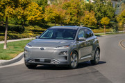 Hyundai-Kona-Electric-4
