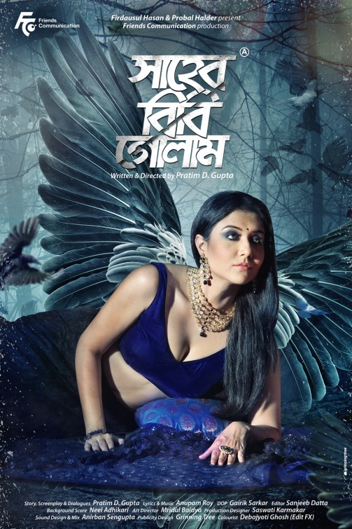 18+ Saheb Bibi Golaam 2020 Bengali Hot Movie 720p HDRip 700MB ESub