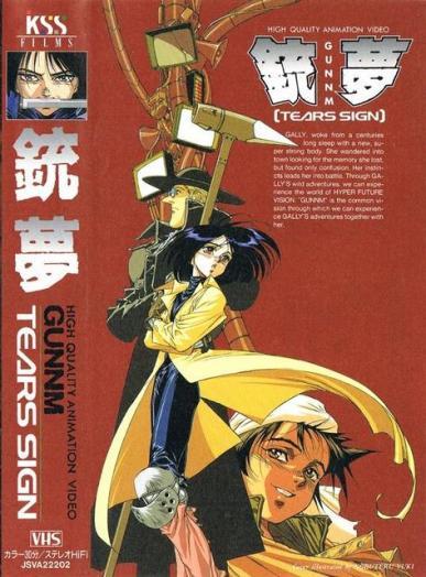 Battle Angel Alita [Jap, Lat.Ing.][MEGA] 1